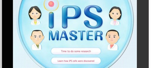 iPS MASTER  For the Public  CiRA  Center for iPS Cell Research and Application, Kyoto University - Google Chrome